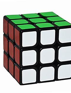 Yongjun® Magic Cube 3*3*3 Speed / Professional Level Smooth Speed Cube Black Smooth Sticker Guanlong Anti-pop / Adjustable spring ABS Toys